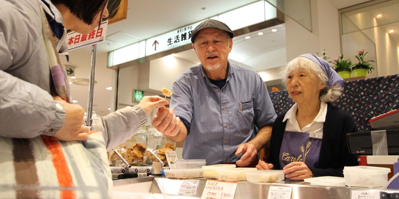 Keikyuに出店中のキャロル